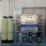 辽宁地区尿素液生产灌装整套设备 尾气处理尿素液设备