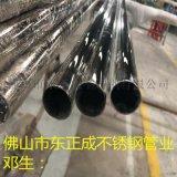 光面不鏽鋼圓管,201不鏽鋼圓管