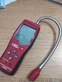 西安天然气检漏仪|检测仪139,91912285
