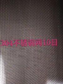 304不锈钢过滤网@平定不锈钢网@不锈钢生产厂家