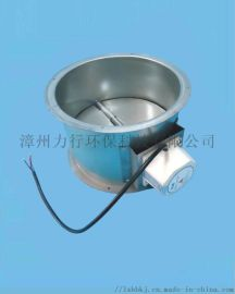 FF-002 不锈钢电动风量调节阀