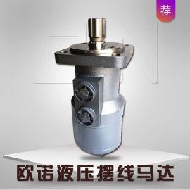 回转机构提升装置低速摆线液压马达 轴配流液压油马达