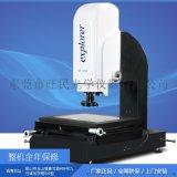 手动二次元影像仪 手动影像测量仪VMS-5040F