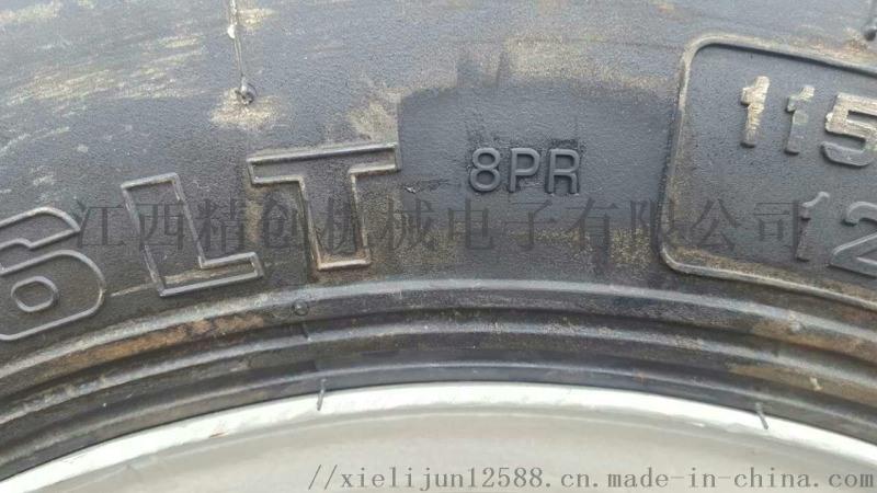 邓禄普轮胎烫号机 倍耐力轮胎烫型号机