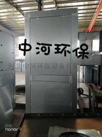 催化燃烧炉(CO)