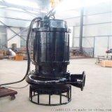高温泥沙泵 140度高温排沙泵 耐热煤泥泵