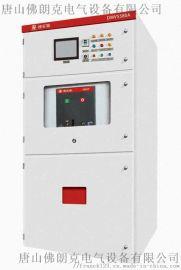 德石頓DMVS580A-7600/10高壓軟啓動器