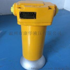 高压精密过滤器,康华低压高效过滤器ZU-A100.QU-A250