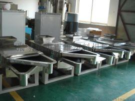 厂家专业生产塑料颗粒不锈钢筛网2层高效直线振动筛ZDS1500