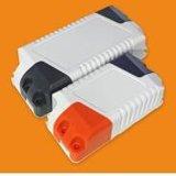 星光專業生產LED驅動電源外殼、鎮流器電源外殼、LED電源塑殼、應急燈電源外殼、LED防水電源外殼批發廠家