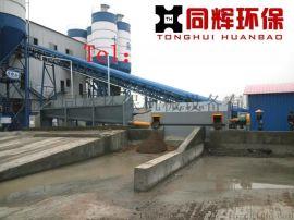 辽宁搅拌站THHG-140型砂石分离机价格 混凝土砂石分离机供应厂家