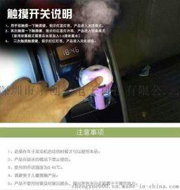 霧化香薰車載加溼器廠家直銷 全國市場發貨可配精油
