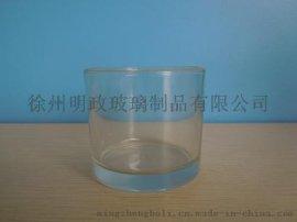 厂家销售 玻璃杯 蜡烛杯 玻璃烛台 蜡烛罐