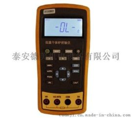 DY-RX手持热工仪表校验仪