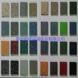 惠州新建诚成供应医院口罩厂橡胶地板