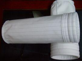 三防拒油防水防静电工业除尘布袋除尘滤袋集尘布袋除尘袋袋笼骨架