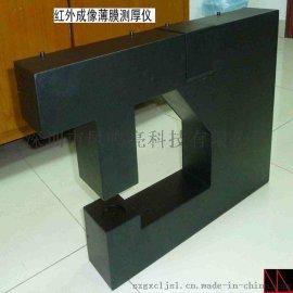 深圳凤鸣亮LTG-250环保型纳米布非接触激光在线测厚仪
