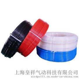 DPC尼龙气动管优质PU管PE管气动空压机软管
