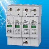 优质电源电涌保护器t1级t2级生产厂家及价格