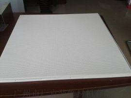 鋁扣板吊頂價格 鋁扣板吊頂十大品牌 鋁扣板吊頂圖片