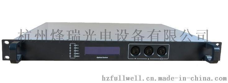 1X2光开关,光路选择器(FWSW-1x2),热插拔电源
