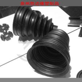 厂家专业制造汽车橡胶防尘套