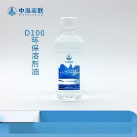 **D100脱芳烃环保溶剂油供应浙江地区
