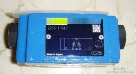 供应德国力士乐液控单向阀Z2S6-1-64/
