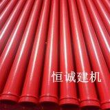 混凝土地泵管型号3米砼泵管厂家