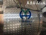 生產銷售五條筋花紋防滑鋁板