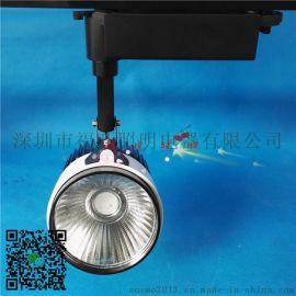 博物馆LED导轨射灯20w30w40w江苏cob轨道生鲜射灯生产厂家