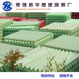 玻璃钢电缆保护管-夹砂管-排水管-防腐管-南京玻璃钢厂家直销