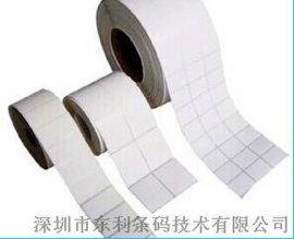 深圳西乡合成纸标签东利条码不干胶标签面材光滑细腻
