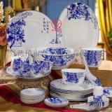 陶瓷食具廠家 景德鎮高檔陶瓷食具定製