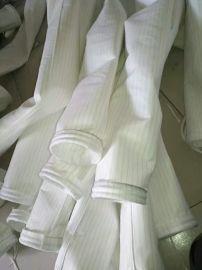 涤纶针刺毡除尘布袋 涤纶针刺毡滤袋厂家 130*2000涤纶针刺毡滤袋