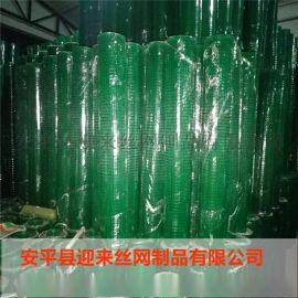 热镀锌电焊网 镀锌电焊网 安平热镀锌电焊网