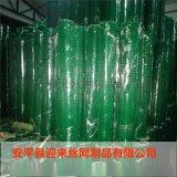 熱鍍鋅電焊網 鍍鋅電焊網 安平熱鍍鋅電焊網