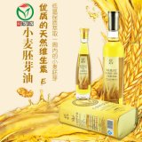 河南鯤華小麥胚芽油廠家 天然維生E 食用油 批發價格