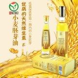 河南鲲华小麦胚芽油厂家 天然维生E 食用油 批发价格