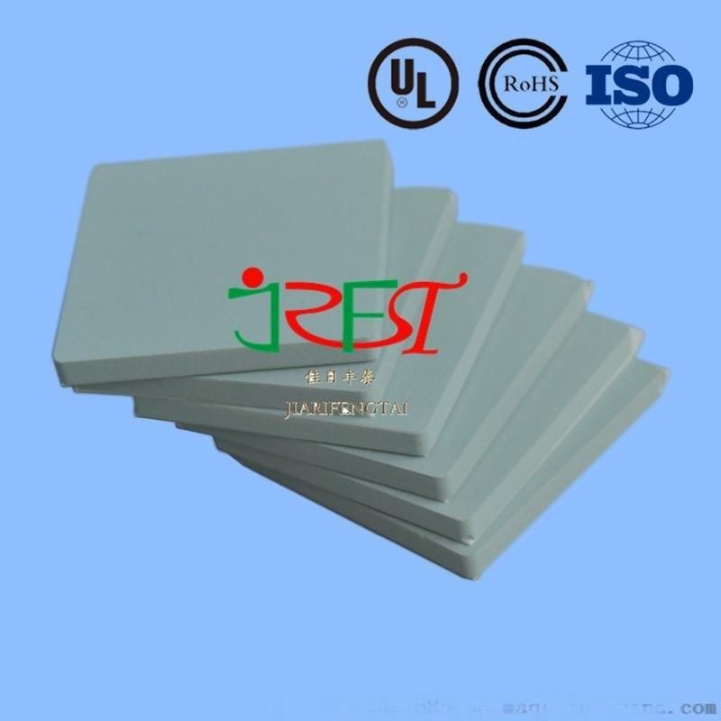 LED专用碳化硅散热陶瓷片,照明用碳化硅导热陶瓷片