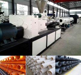 PVC给水管排水管管材生产线设备