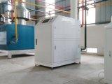 燃气全预混冷凝低氮模块锅炉优势分析