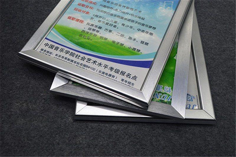 3.0亮銀廣告畫框批發定製