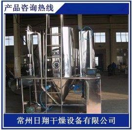关于LPG型离心喷雾干燥机产品的技术参数及工作原理介绍
