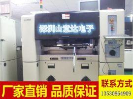 三星CP45FV NEO多功能泛用贴片机 SMT  设备