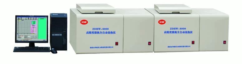 微機全自動量熱儀ZDHW-5000
