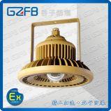 厂家供应LED大功率防爆厂用防爆灯220V