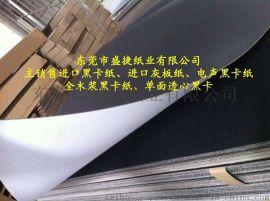加工灰底白纸板,复合灰板纸,粉灰,鞋盒专用纸板