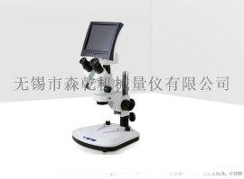 DVSZMN视频数码显微镜
