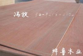 贴面胶合板 13厘足厚单面桃花芯包装用胶合板